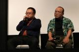 アニメ『鬼平』の一挙上映イベント「鬼平ナイト」に出席した(左から)宮繁之監督、丸山正雄プロデューサー