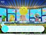 Blu-ray『LIVE FILMS ゆずイロハ』(C)Takashi Murakami / Kaikai Kiki Co.,Ltd.(C)Kohei NAWA | SANDWICH,ULTRA SANDWICH PROJECT#12 (C)Azuma Makoto 「お花」(C)Takashi Murakami / Kaikai Kiki Co.,Ltd.