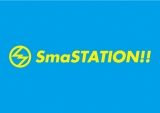 テレビ朝日『SmaSTATION!!』は9月23日が最終回 (C)テレビ朝日