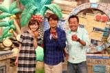 『さまぁ〜ずの神ギ問』に出演する(左から)宮司愛海アナウンサー、さまぁ〜ずの大竹一樹、三村マサカズ (C)フジテレビ