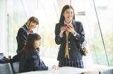 仲良し女子高生3人組を演じる (C)2017「恋と嘘」製作委員会(C)ムサヲ