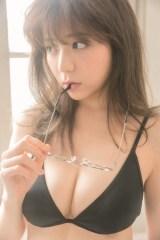 『ヤングジャンプ』43号に登場した斎藤みらい (C)kisimari/集英社