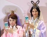 イベントに登場した(左から)川栄李奈(織姫)、菜々緒(乙姫) (C)ORICON NewS inc.