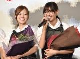 (左から)白石麻衣、西野七瀬 (C)ORICON NewS inc.