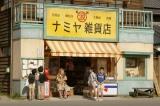 共演は西田敏行、村上虹郎、寛 一 郎ほか(C)2017「ナミヤ雑貨店の奇蹟」製作委員会