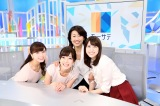 テレビ東京系・BSジャパン『News モーニングサテライト』 10月からはこのメンバーで(左から)角谷暁子、西野志海、佐々木明子、森山るり(お天気キャスター)(C)テレビ東京