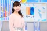 角谷暁子アナウンサー(C)テレビ東京
