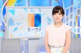 西野志海アナウンサー(C)テレビ東京