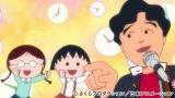 高校生の桑田少年が『ちびまる子ちゃん』本編に登場