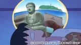『ちびまる子ちゃん×桑田佳祐〜100万年の幸せ!! スペシャル〜』のもう1話は「もしかして鎌倉?」