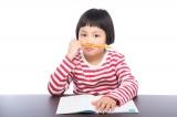 英語を話せない両親でも子どもに英語を体験させる方法を紹介する(写真はイメージ)