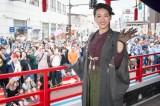 福島県会津若松市で行われた「会津まつり」に参加した綾瀬はるか