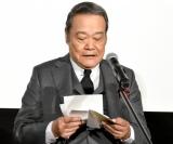山田涼介にサプライズで手紙を読み上げた西田敏行 (C)ORICON NewS inc.