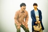 (左から)山下健二郎、深川麻衣(C)2017映画「パンとバスと2度目のハツコイ」製作委員会