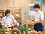 映画『パンとバスと2度目のハツコイ』は2018年2月17日公開(C)2017映画「パンとバスと2度目のハツコイ」製作委員会