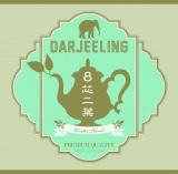 Darjeelingのアルバム『8芯二葉〜WinterBlend〜』(11月8日発売)