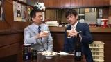 9月25日放送、『橋下×羽鳥の番組』最終回 思い出の店で乾杯する橋下徹氏(左)と羽鳥慎一(C)テレビ朝日