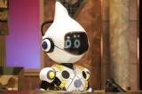 10月8日スタート、テレビ朝日系『今夜、誕生!音楽チャンプ』ロボット審査員の「チャンプ君」(C)テレビ朝日