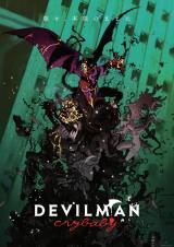 新作アニメ『DEVILMAN crybaby』第二弾ビジュアル(C)Go Nagai-Devilman Crybaby Project