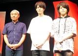 『Netflixアニメストレート2017』に出席した(左から)湯浅政明監督、内山昂輝、村瀬歩 (C)ORICON NewS inc.