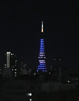 【写真】東京タワーが粋なサプライズ 『スマステ』カラーに (C)ORICON NewS inc.