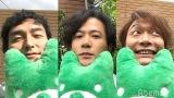 AbemaTVで大型生特番に挑戦する(左から)草なぎ剛、稲垣吾郎、香取慎吾