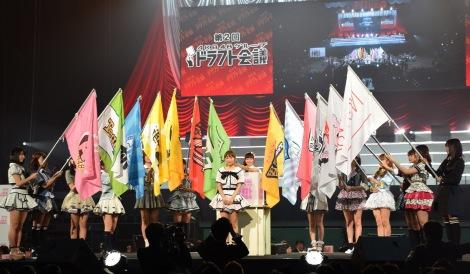 2015年、5月に開催された『第2回AKB48グループドラフト会議』の模様 (C)ORICON NewS inc.