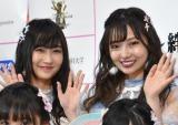 NMB48の2期生コンビ・矢倉楓子、村瀬紗英からなる2人組ユニット「ふぅさえ」 (C)ORICON NewS inc.