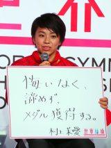 『世界体操カナダ・モントリオール2017』女子個人総合に出場する村上茉愛 (C)ORICON NewS inc.