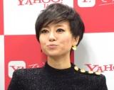 Yahoo!JAPAN『SILENT SIRENを追え。フォローキャンペーン記念LIVE』に出席したSILENT SIREN・ゆかるん (C)ORICON NewS inc.