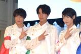 5枚目のシングル発売記念フリーライブを行った、MAG!C☆PRINCE(左から)平野泰新、阿部周平、西岡健吾 (C)ORICON NewS inc.