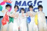 5枚目のシングル発売記念フリーライブを行った、MAG!C☆PRINCE (左から)平野泰新、阿部周平、西岡健吾、永田薫、大城光