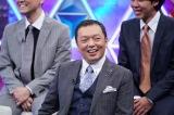 9月27日放送の『オトせ!』最終夜 チャンピオン大会に出演する中川家・礼二(C)日本テレビ