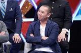 9月27日放送の『オトせ!』最終夜 チャンピオン大会に出演する千鳥・大悟 (C)日本テレビ