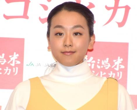 27歳の誕生日に抱負を語った浅田真央=『新潟米コシヒカリ新CM発表会』(C)ORICON NewS inc.