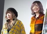 ショートフィルム『点』の上映会に出席したyonige(左から)ごっきん 、牛丸ありさ (C)ORICON NewS inc.