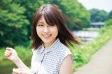 『週刊プレイボーイ』41号に登場する有村架純(C)大江麻貴/週刊プレイボーイ