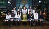 けやき坂46主演ドラマ『Re:Mind』新ビジュアル 空席に入るのは…?(C)「Re:Mind」製作委員会