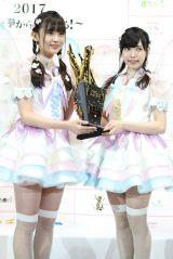 HKT48荒巻美咲、運上弘菜からなる2人組ユニット「fairy w!nk」が優勝 写真:estudio pepe 神田有希