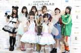 『AKB48グループ ユニットじゃんけん大会』ベスト4ユニット 写真:estudio pepe 神田有希