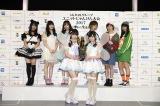 『AKB48グループ ユニットじゃんけん大会』ベスト4ユニット(C)AKS