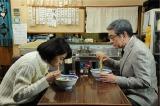 9月25日放送、帯ドラマ劇場『やすらぎの郷』26週127話より(C)テレビ朝日