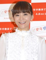 華原朋美(C)ORICON NewS inc.
