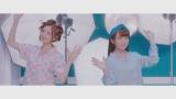 白石麻衣&秋元真夏ユニット曲「まあいいか?」MVより