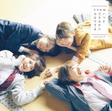 乃木坂46の19thシングル「いつかできるから今日できる」(10月11日発売)初回仕様限定盤Type-D