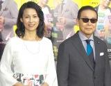 NHK久保田祐佳アナ、育休から復帰