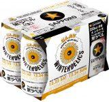 GLAY×サッポロビールが北海道コラボ「サッポロ生ビール黒ラベル GLAY函館アリーナLIVE缶」(6缶セット)