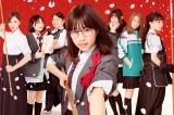 2位は映画『あさひなぐ』 (C)2017 映画「あさひなぐ」製作委員会(C)2011 こざき亜衣/小学館