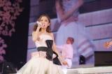 """""""誕生日""""が同じ東京ドームでライブを開催した西野カナ=『Kana Nishino Dome Tour 2017 """"Many Thanks""""』東京ドーム公演より"""