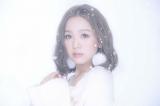 10月18日にニューシングル「手をつなぐ理由」をリリースする西野カナ